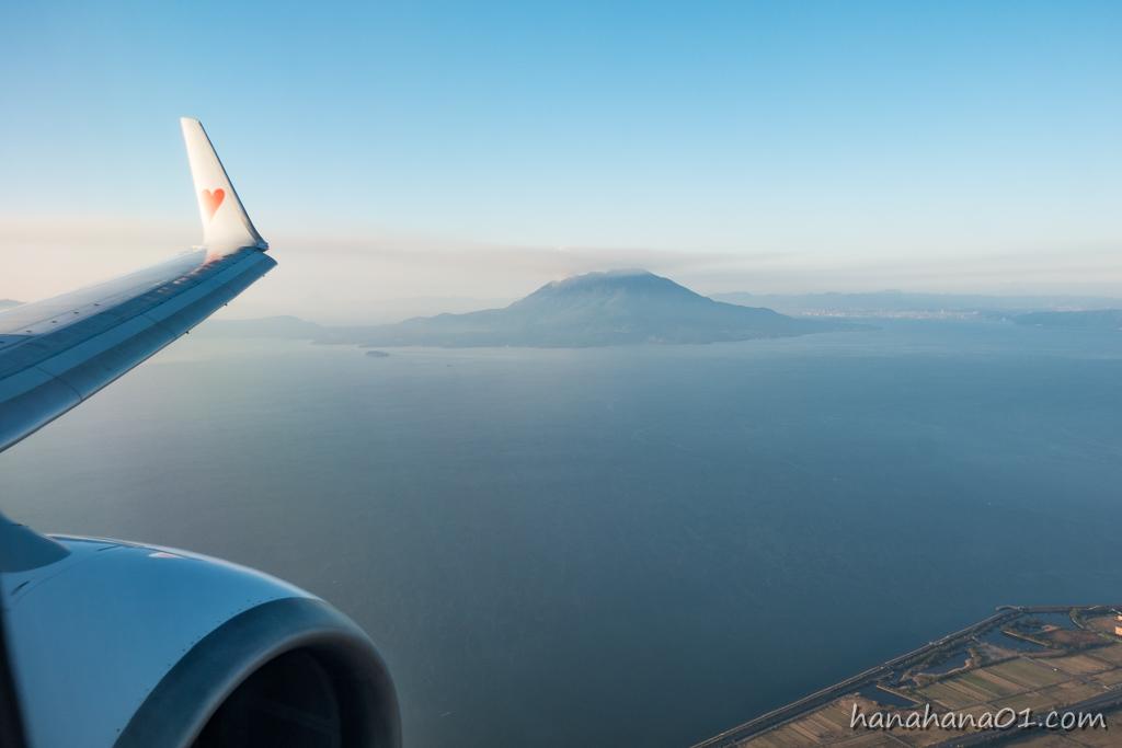 飛行機から見た桜島